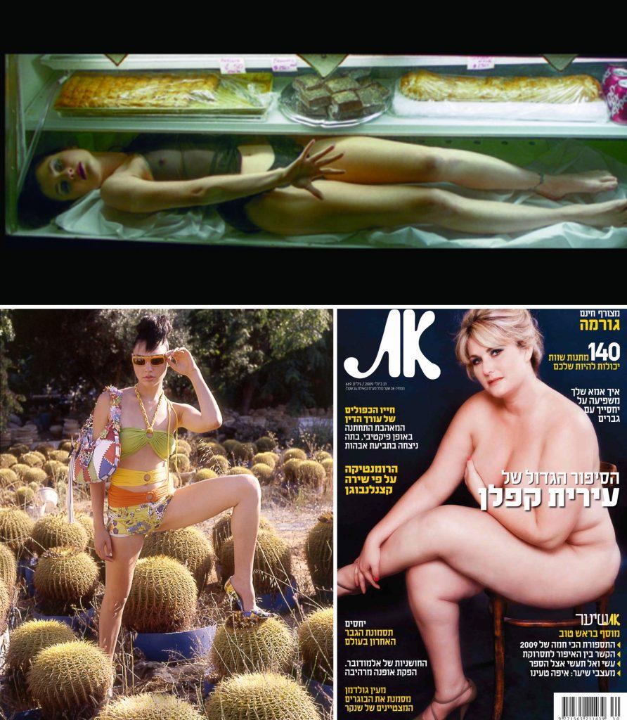 BeFunky-Collage-6-892x1024 צילום סטודיו גברא