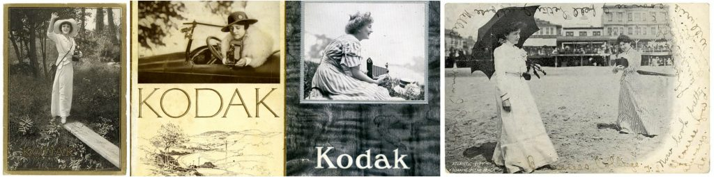 BeFunky-Collage2-1-1024x255 צילום סטודיו גברא