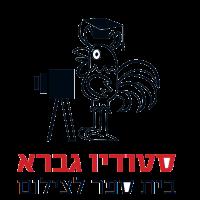 לוגו ריבוע שקוף